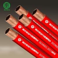 北京包塑紫铜管_覆塑铜水管-铜步铜管批发