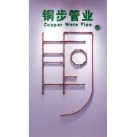 铜步铜管logo 800