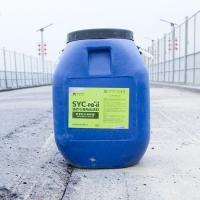 PB-II改进型桥面防水涂料PB-II公路桥梁路桥专用防水涂