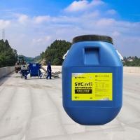 淞源防水路橋用防水涂料用量 路橋防水涂料價格