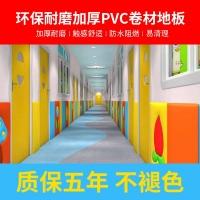 河北张家口塑胶PVC耐磨地板