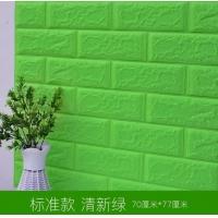 河北沧州肃宁县轻质墙贴泡沫围墙裙装饰板