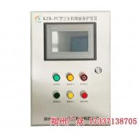 空压机综合保护装置断油保护装置