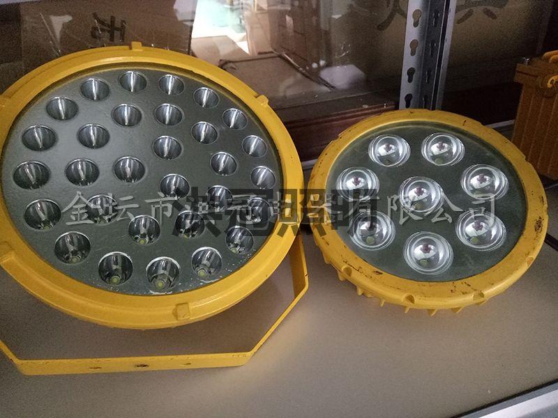 ZY9710LED防爆聚光燈80w-- 洪冠電器