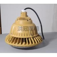 BAD85-M LED防爆灯   管吊式防爆泛光灯40w