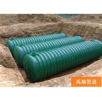 广西柳州玻璃钢化粪池直销生产基地