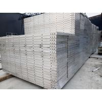铝模板施工案例