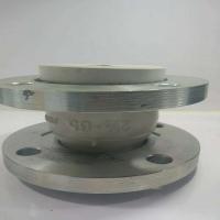 腾跃直销橡胶接头 可曲挠橡胶接头 KXT橡胶接头