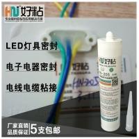 RTV高强度有机硅粘接胶 高性能电子电器胶黏剂 强度电子硅胶