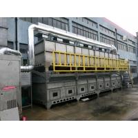 喷涂废气处理设备活性炭催化燃烧设备专业定做