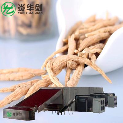 太子参烘干机烘干设备干燥设备高效空气能节能热泵环保网带