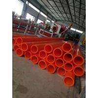 北京通州非開挖mpp電力拖拉管  市政電力保護管