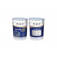 600℃有机硅耐高温漆涂料 600℃有机硅耐热漆涂料