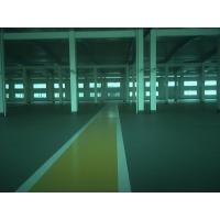 地面油漆-港欧供应