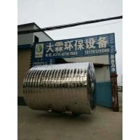 大霖环保水箱太阳能水箱