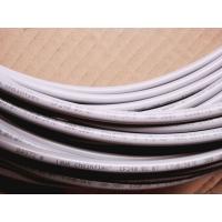 德国易格斯数据电缆igus CF240耐油带屏蔽