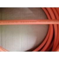 易格斯电缆igus chainflex CF210.UL.1