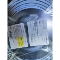 進口TKD高柔性抗拉拖鏈電纜KAWEFLEX 6230