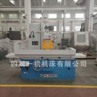 四川一機M7130平面磨床生產廠家7130磨床價格