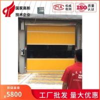 无尘车间风淋室快速门pvc自动门 不锈钢快速卷帘