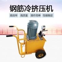 龐大  鋼筋套筒擠壓機 冷擠壓設備