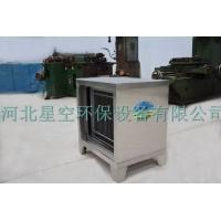 厨房油烟净化设备工业油烟净化器,品质保证