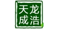 沧州龙浩天成环保设备有限公司