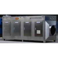 UV光氧催化废气处理设备除臭味废气处理工业等离子净化器环保设