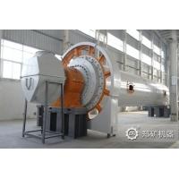 高效節能大型礦粉球磨機設備