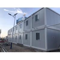 嘉兴鸿发活动房提供建筑工地临时用房