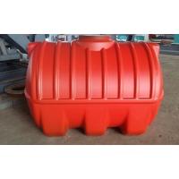 臥式塑料桶定制批發兩噸、一噸加厚設計