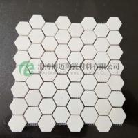 供应氧化铝耐磨陶瓷衬片 陶瓷马赛克贴片 六角片