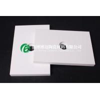 耐磨陶瓷衬板 矿山矿厂及矿业洗选行业专用