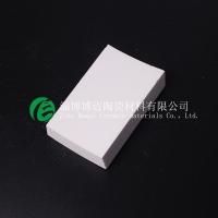 旋流器耐磨陶瓷衬板 弧形氧化铝衬板