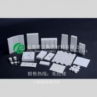 博迈耐磨陶瓷衬板 多种类多用途可选