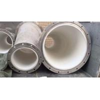 旋流器陶瓷内衬 高品质高耐磨旋流器底流口