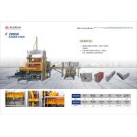 JDT-QT5-25A多功能路缘石成型机