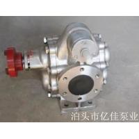 不锈钢齿轮泵在使用过程中注意哪几点?