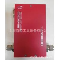 HORIBA STEC SEC系列大流量气体质量流量控制器