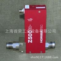 RIBA STEC质量流量控制器