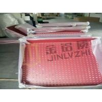 广东冲孔铝单板 冲孔铝单板价格优惠 广州铝单板