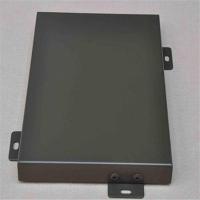 专业生产铝单板,氟碳铝单板