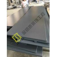 湖南冲孔铝单板定制,湖南冲孔铝单板