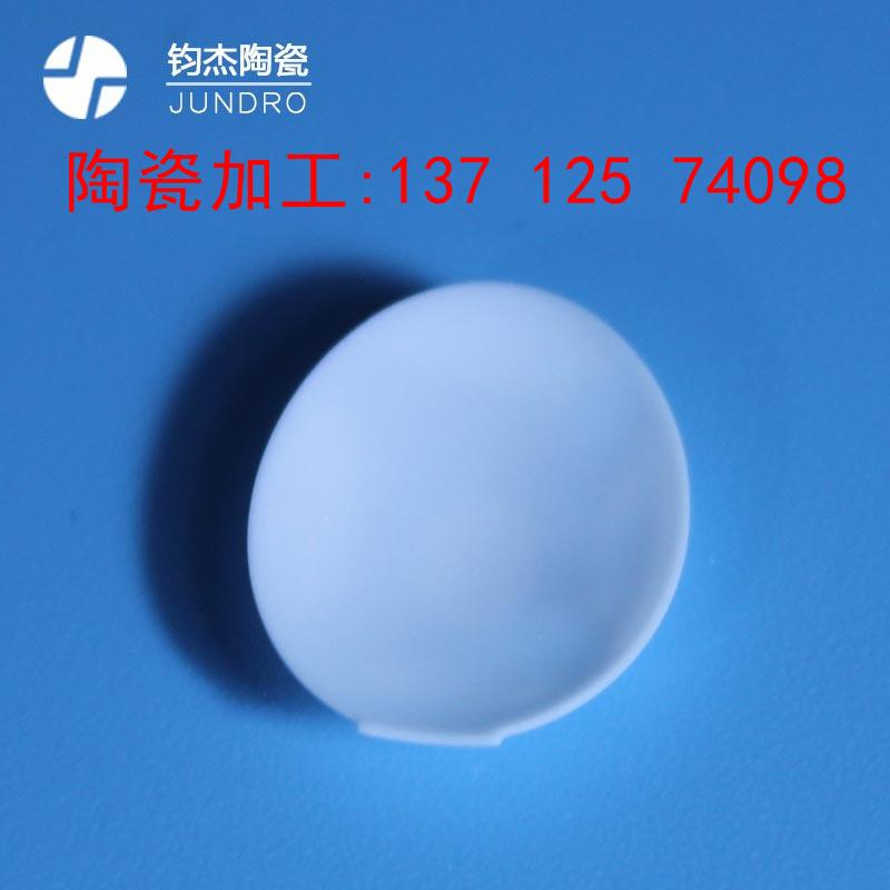 macor可加工陶瓷CNC加工