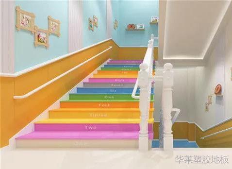 供应湖北PVC楼梯踏步厂家受欢迎的塑胶楼梯踏步