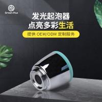 衛生間防濺溫控發光漸變過濾嘴起泡器水力發電無需電池
