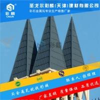 新闻:武威彩石金属瓦平改坡 街道改造专用