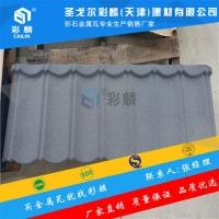 新聞: 寶雞渭濱金屬瓦廠家充足貨源供應