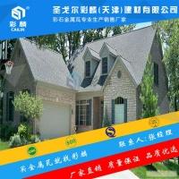新闻:上海蓟州区沥青瓦颜色