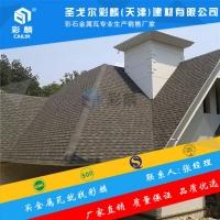 新闻:上海武清区沥青瓦屋面施工节点